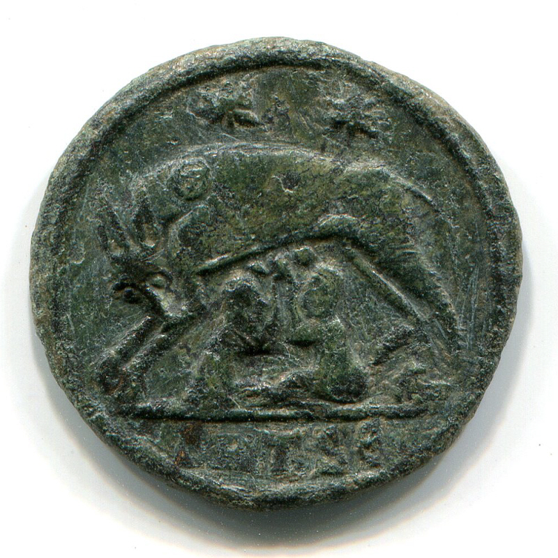 Roman coin showing the wolf suckling Romulus and Remus.